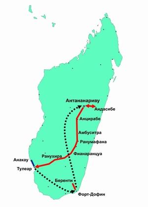 Классический тур по югу страны